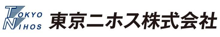 東京ニホス株式会社
